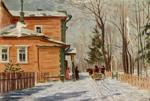 И. Г. Антропов. Дом Пушкина в Болдино. 1949.