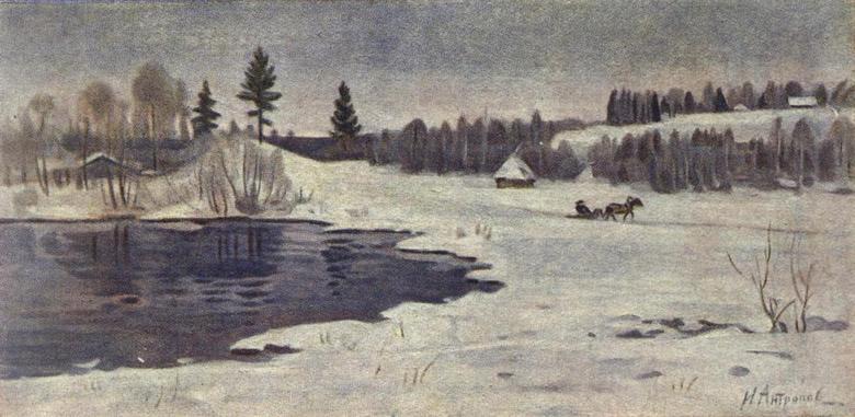 И. Г. Антропов.  Зима. 1951.