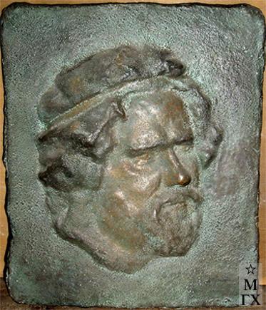 А. А. Арендт. М. А. Волошин. Барельеф. 1931. Бронза. 22х18х2.