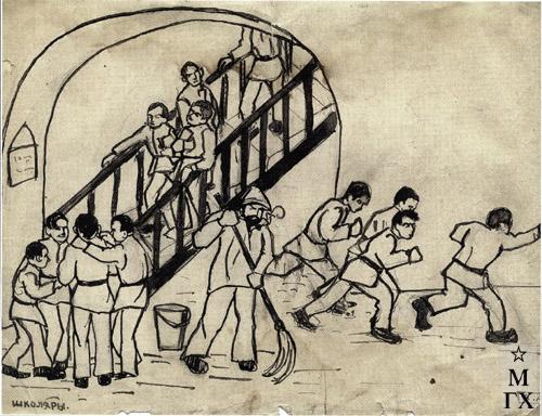 А. А. Арендт. Школяры. 1921. Бум.Тушь.Перо.