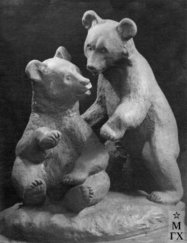 А. А. Арендт. Медвежата. 1940-е. Гипс. В. 16 см.