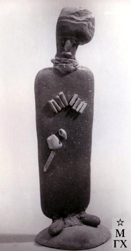 А. А. Арендт. Грузинский князь. 1983. Камень. 33.4х11х11.