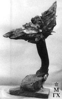 А. А. Арендт. Дедал. 1976. Камень. 50х28х14.