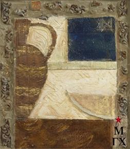 Мария Арендт. Триптих (часть 3-я).