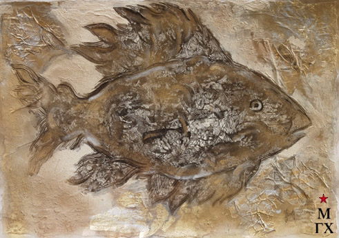 Мария Арендт. Грибная рыба. 2001.