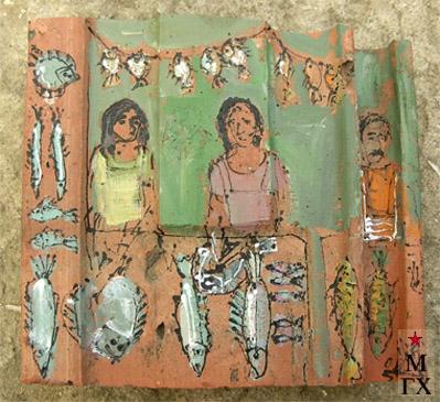 Мария Арендт. Продавцы рыбы. 2007.