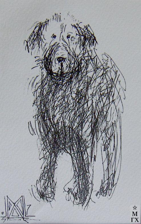 Мария Арендт. Лохматый пес. 2007.