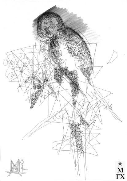 Мария Арендт. Попугай. 2004.
