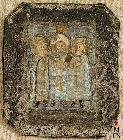 Мария Арендт. Три святителя.