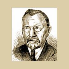 Архипов Абрам Ефимович