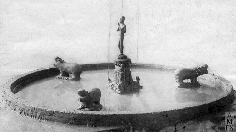 М.Б. Айзенштадт. Эскиз фонтана