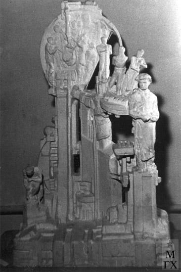 М.Б. Айзенштадт. Симфония завода. 1930. Гипс. В. 87см.