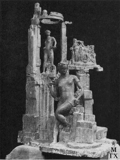 М.Б. Айзенштадт. Посвящение Лукасу Кранаху (фрагмент). 1930. Гипс В. 90см.