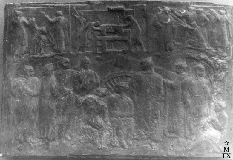 М.Б. Айзенштадт. Красная армия. 1930. Барельеф.  Металл. 37х53.