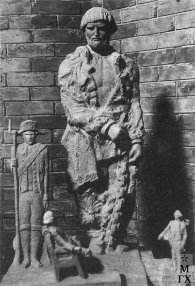 М.Б. Айзенштадт. Емельян Пугачев. 1932. Гипс.