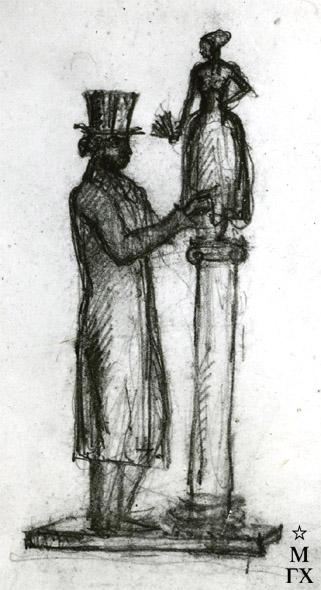 М.Б. Айзенштадт. Пушкин и Наталья Николаевна. 1937. Бум.Кар.