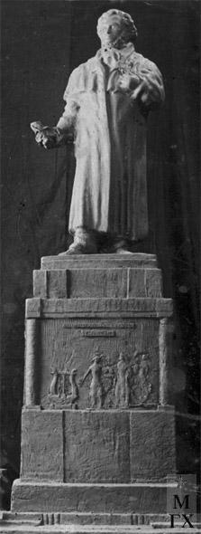М.Б. Айзенштадт. А.С. Пушкин. Центральная часть модели памятника для Омска. 1936. Гипс.