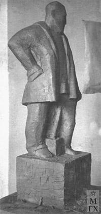 М.Б. Айзенштадт. Мужская фигура, ВХУТЕМАС. 1926.
