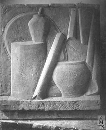 М.Б. Айзенштадт. Постановочная композиция. Барельеф. ВХУТЕМАС, 1927.
