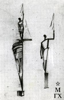 М.Б. Айзенштадт. Эскиз композиции. Фигура со знаменем. Бум.Кар. 14х10.