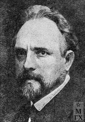 Василий Николаевич Бакшеев.