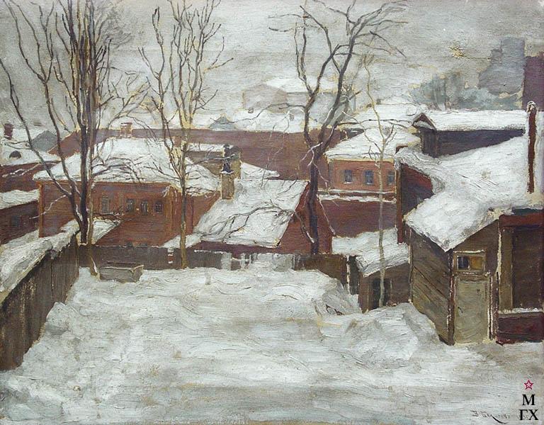 В. Н. Бакшеев. Московский дворик. 1935. Х.М. 65x53.