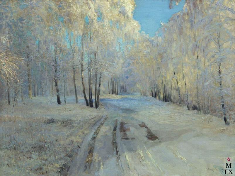 В. Н. Бакшеев. Иней. 1900. Х.М. (ГТГ).