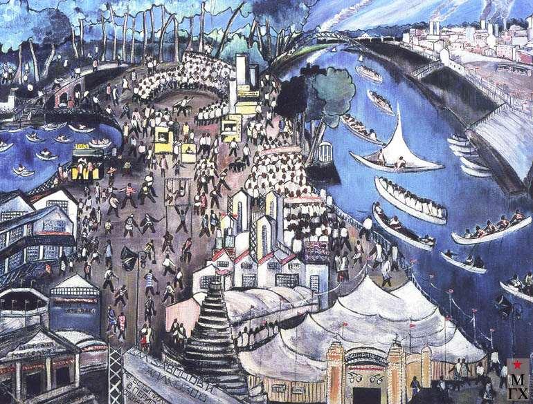 Бакулина Л. Г. Парк культуры и отдыха. Москва. 1932. Х.М. 101х136. Нукус.