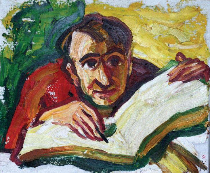 А.И. Базлаков. Ку-ку! (Автопортрет). 1975. Х.К.М. 50х60.