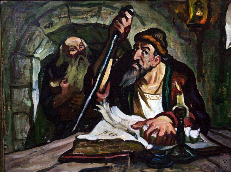 А.И. Базлаков. Гнев царя. 1991. 60х47.