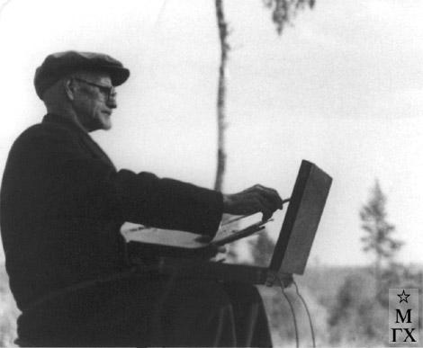 Н.Я. Белянин на этюдах, 1949 г.