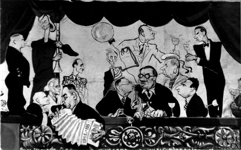 Дружеский шарж студентов МИПИДИ на преподавателей. 1951 г.