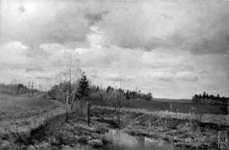 Н.Я. Белянин. Весна. 1949. Х.М.72х110.