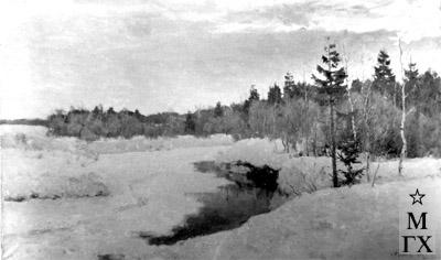 Н.Я. Белянин. Зима. 1947. Х.М. 100х165. Саратовский худ. музей