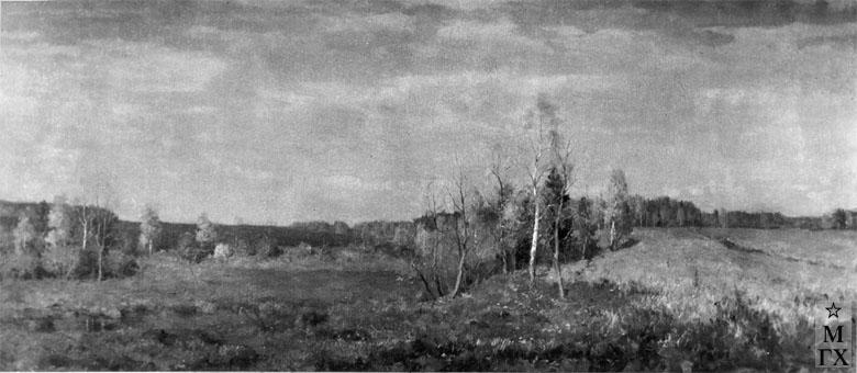 Н.Я. Белянин. Осень. 1947. Х.М.62х140. Оренбургский обл. музей.