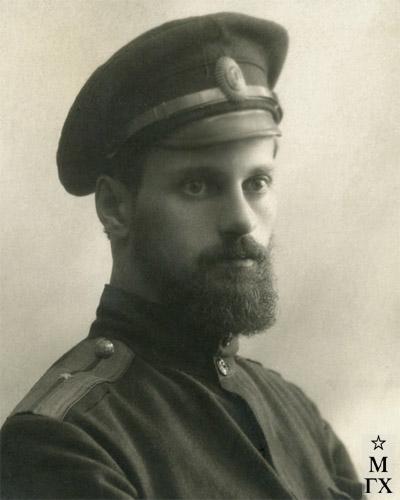 Николай Белянин, лето 1917 г.