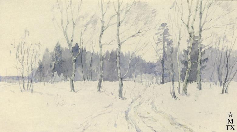Н.Я. Белянин. Зимний пейзаж. 1941. Бум.Акв. 10х18.