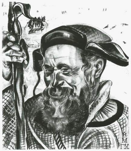 Беляев В. П. Один из могикан зверобойного дела»Васко де Гама». 1930. Б.Смеш.техн..54х46.