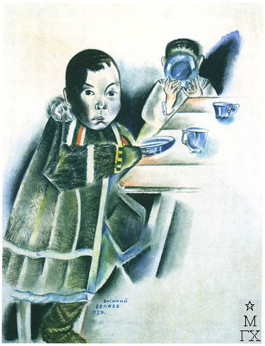 Беляев В. П. Сестры Тайборей за чаем. 1929. Б.Смеш.техн.36х27.