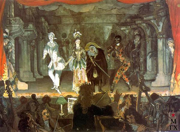 А. Н. Бенуа. Итальянская комедия. «Любовная записка». 1907.