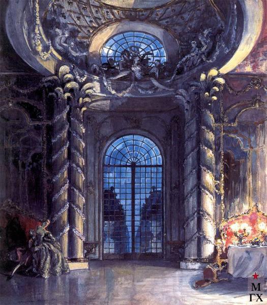 А. Н. Бенуа. Павильон. 1906.