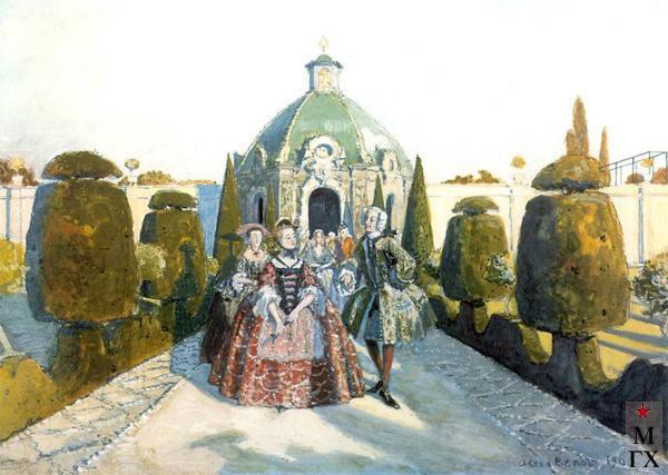 А. Н. Бенуа. Свадебная прогулка. 1906.
