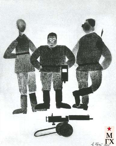 Брей А. А. Красноармейцы с пулеметом. 1926. Б.Тушь.Кисть.Перо.  39.4х34.7. ГМИИ