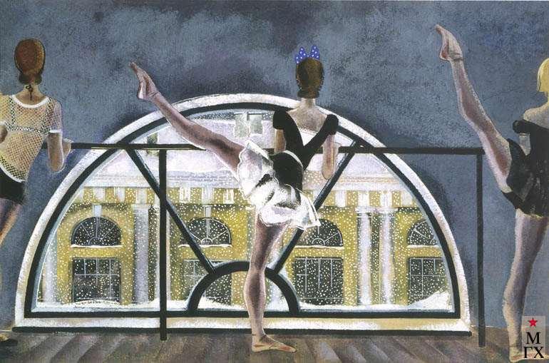 Бруни Т. Г. Балерины. (В хореографическом училище). 1930-1932. Б.Акв. 25.5х37.5 КГ «Миракль», Москва.