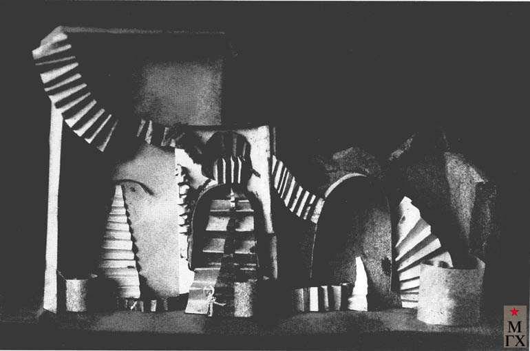 Бушмелев Г. Н. Задание по дисциплине «Пространство». 1926.