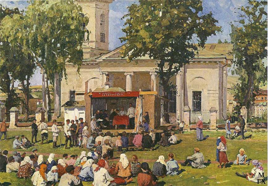 Е.М. Чепцов. Картина : Проведение Дня кооперации в деревне. 1926. Х.М.