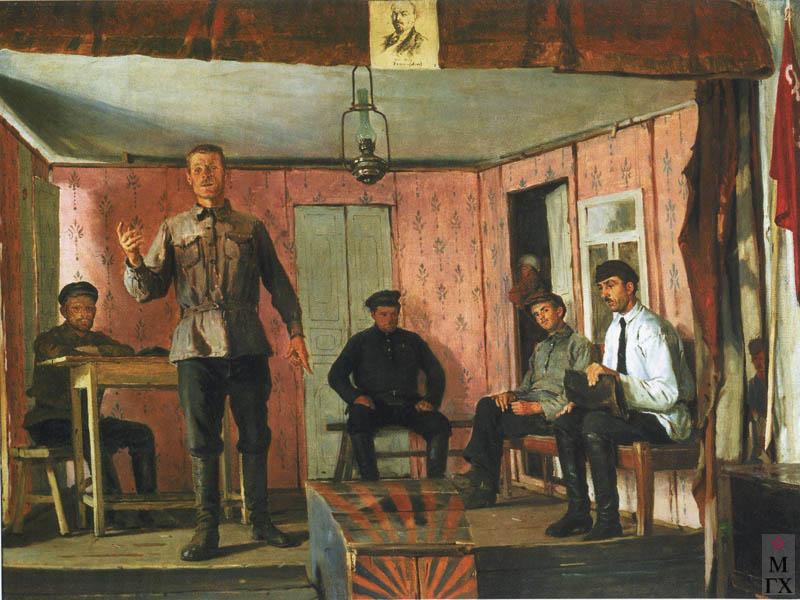 Е.М. Чепцов. Картина : Заседание сельячейки. 1924. Х.М. 59x77. ГТГ