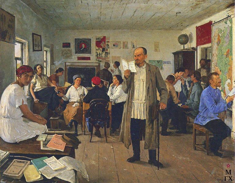 Е.М. Чепцов. Картина : Переподготовка учителей. 1926. Х.М.