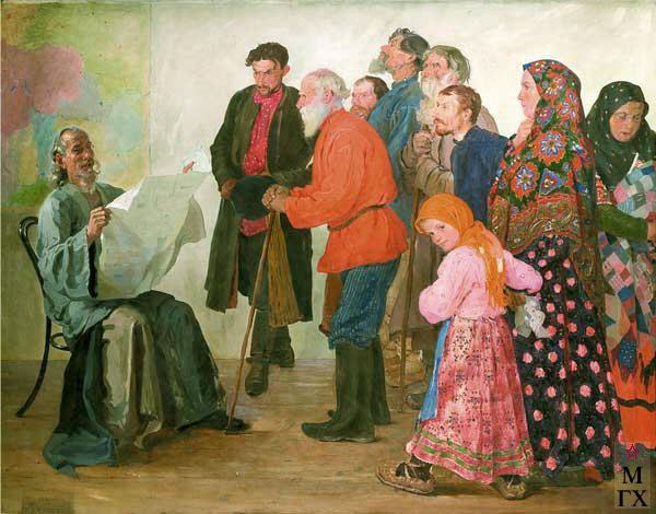 Е.М. Чепцов. Картина : Слушают. 1915. Х.М. 169x218.