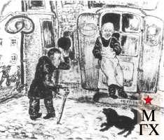 Егоров Е. В. У чайной Феди Курчавова. 1920-е. Литография.